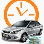 Условия выкупа автомобиля в Москве