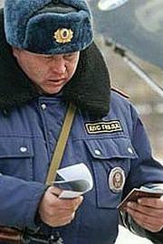 Как правильно разговаривать с Инспектором ДПС